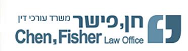 משרד עורכי הדין